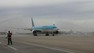 Korean Air Lands in Houston