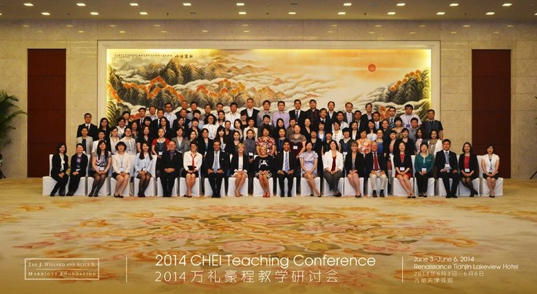 CHEI Teaching Conference Group Photo