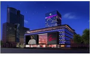 Rendering of the DoubleTree by Hilton Minsk