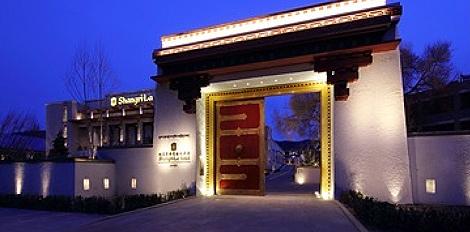 Shangri-La Hotel Lhasa Entrance
