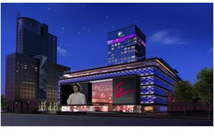 Rendering of the DoubleTree by Hilton Minsk