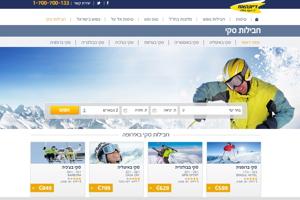 Screenshot Diesenhaus website