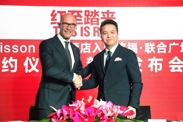 Thorsten Kirschke, President of Carlson Rezidor Hotel Group, Asia Pacific with Marco Li, CEO of Guangzhou ROFO Real Estate Development Co., Ltd. completes signing of Radisson RED, Guangzhou South Station.