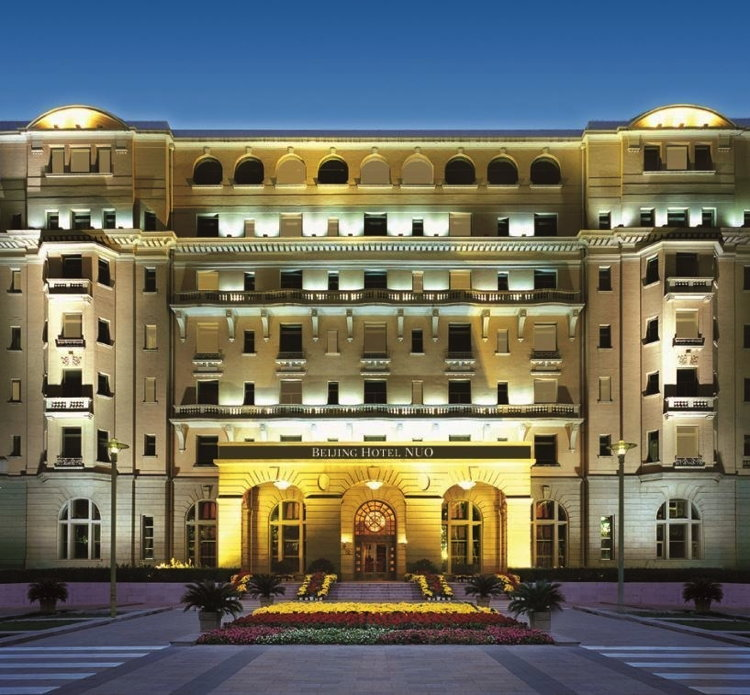 Beijing Hotel NUO - Exterior