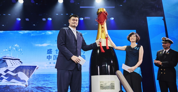 Naming Ambassadors Yao Ming and Ye Li Officially Name Majestic Princess