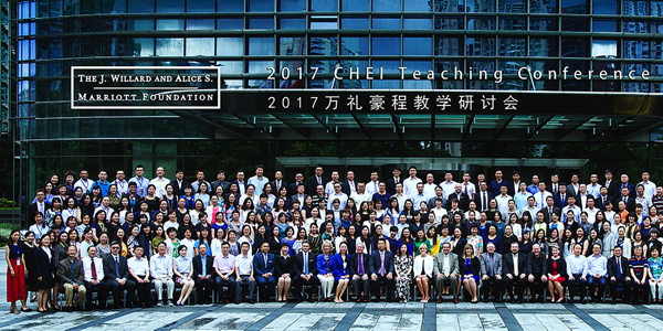 Group photo from the China Hospitality Education Initiative (CHEI) Teaching Conference