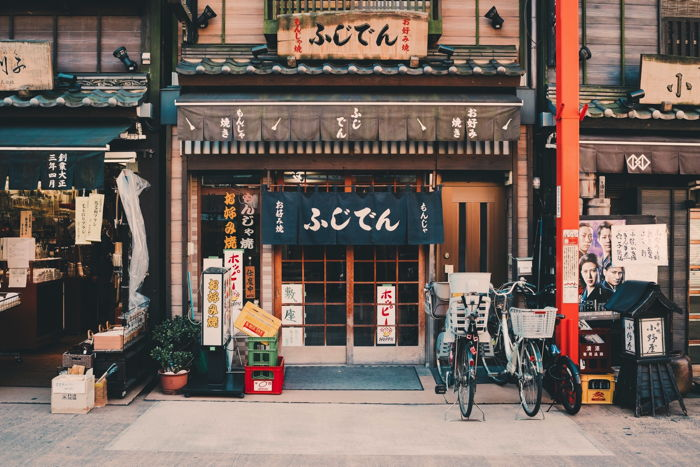 A street scene from Tokyo, Japan - Photo by Clay Banks on Unsplash