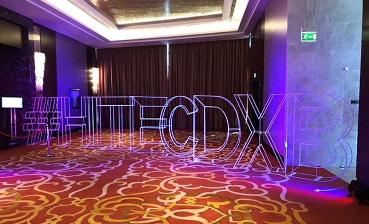 HITEC Dubai conference room