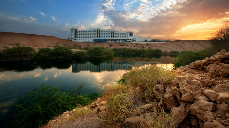 Crowne Plaza Oman Convention and Exhibition Centre in Muscat - Exterior