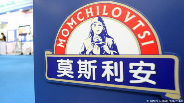 Momchilovtsi sign in Chinese