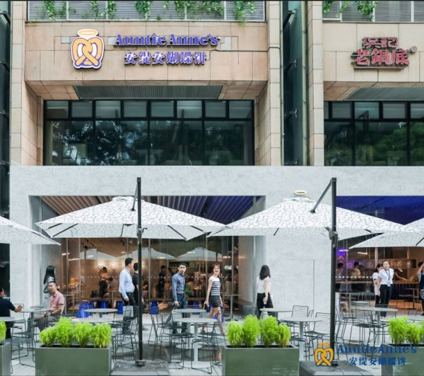 Auntie Anne's First Store in China
