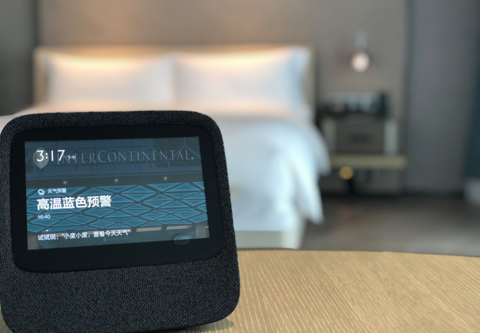 Unlike traditional guest rooms, the newly launched AI Smart Room will fully embrace voice control technology to deliver a more natural human-computer interactive experience.
