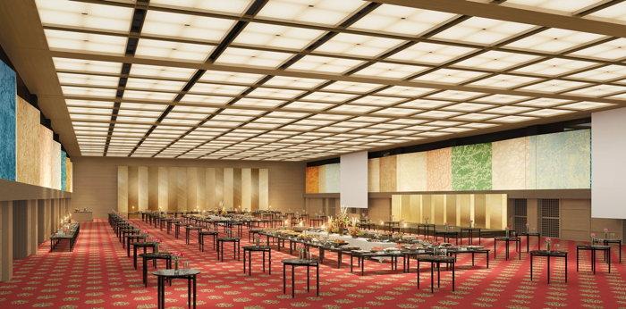 The Okura Tokyo - Conference Hall