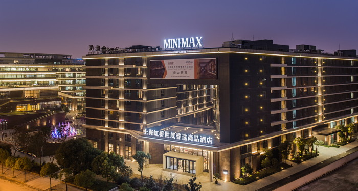 OpenKey Launches Mobile Key At MiniMax Premier Hotel In China