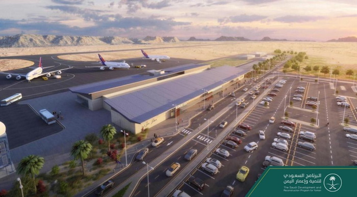 Rendering of the Marib Airport