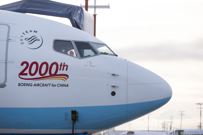 Boeing Delivers Its 2,000th Airplane to China's Commercial Aviation Sector