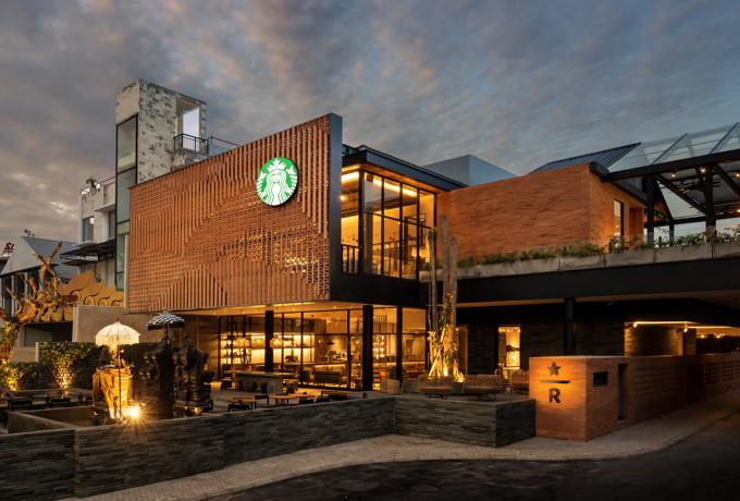 Starbucks Dewata Coffee Sanctuary