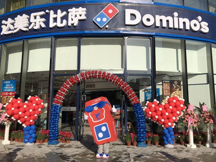 Domino's Shenzhen store