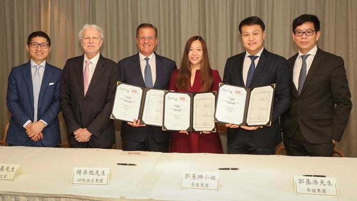 Image from Kimpton Hotel Hong Kong signing ceremony