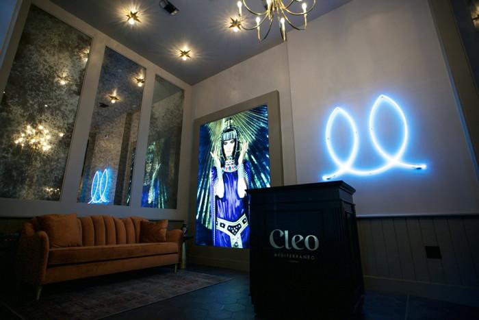 Cleo Mediterráneo - Lobby