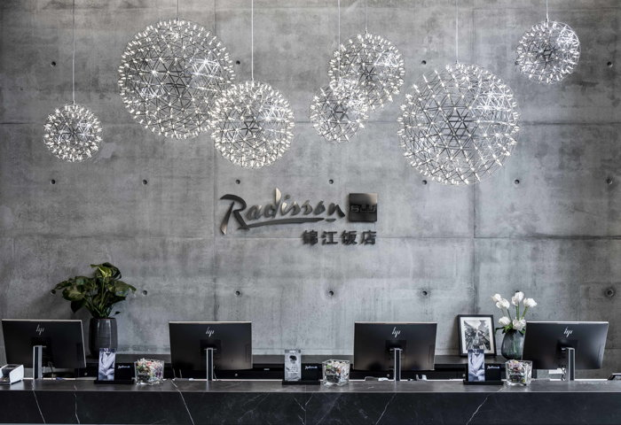 Unnamed Radisson Blu Hotel recpetion desk