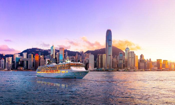Norwegian Spirit in Hong Kong