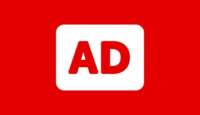 The word - AD