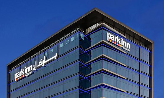 Park Inn by Radisson Jeddah Madinah Road - Exterior