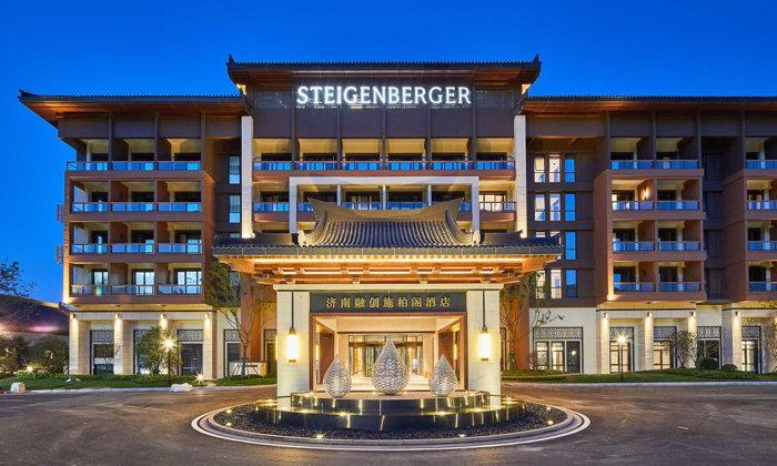 The Steigenberger Jinan Fengming Hotel - Exterior