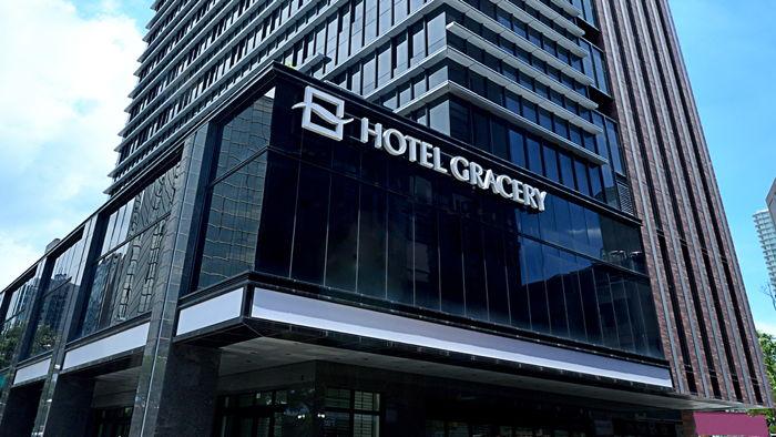 Hotel Gracery Taipei - Exterior